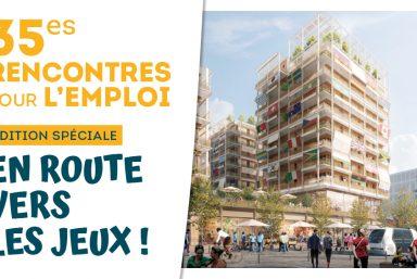 Participez à la 35ème édition des rencontres pour l'emploi !